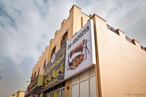 Cabrito Restaurant - Barsha Dubai