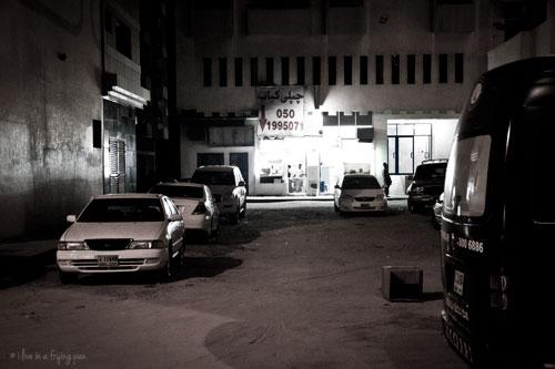 Chappali Kabab - Sharjah