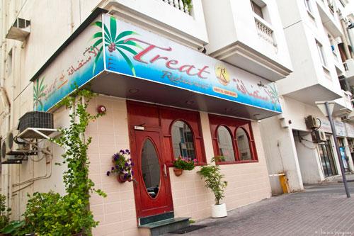 Goan Restaurant - Treat Restaurant Karama