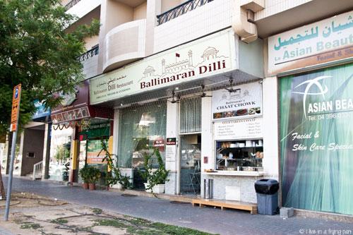 Ballimaran Dilli Restaurant - Karama Dubai