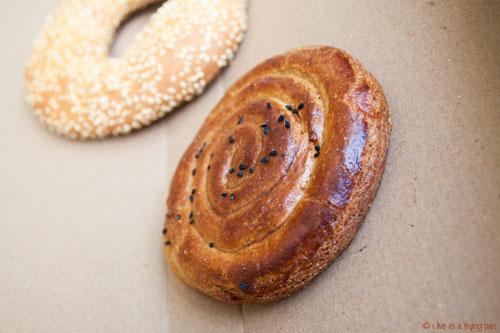 Tahina Pastry - Zurna - Turkish Restaurant Dubai