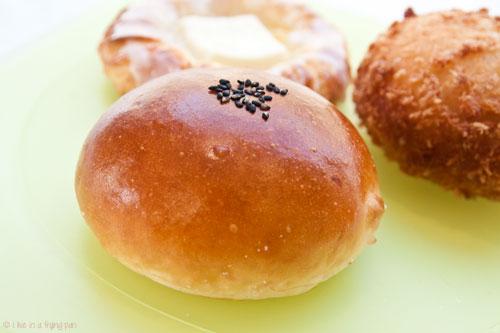 Red bean bun - Yamanote Atelier - Japanese bakery - Dubai