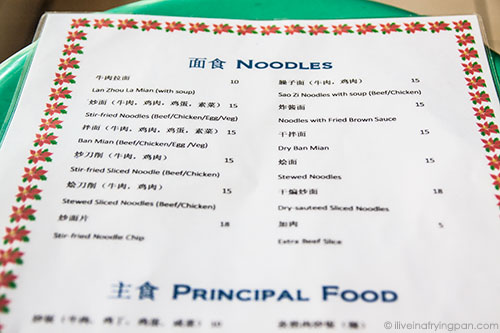 Menu at Lan Zhou Noodle Restaurant - International City - Dubai