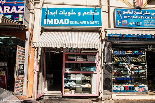 Imdad Sweets - Naif - Deira Dubai