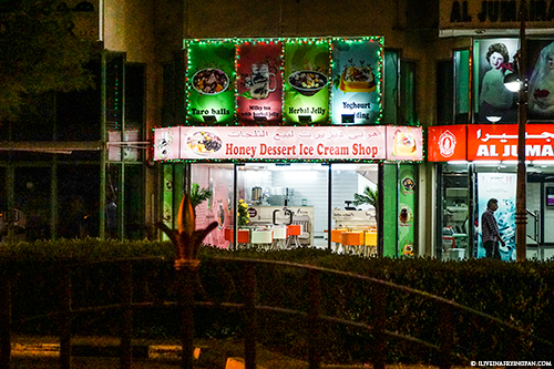 Honey Ice Cream Dessert Shop - Taiwanese Taro Balls - Muteena Deira