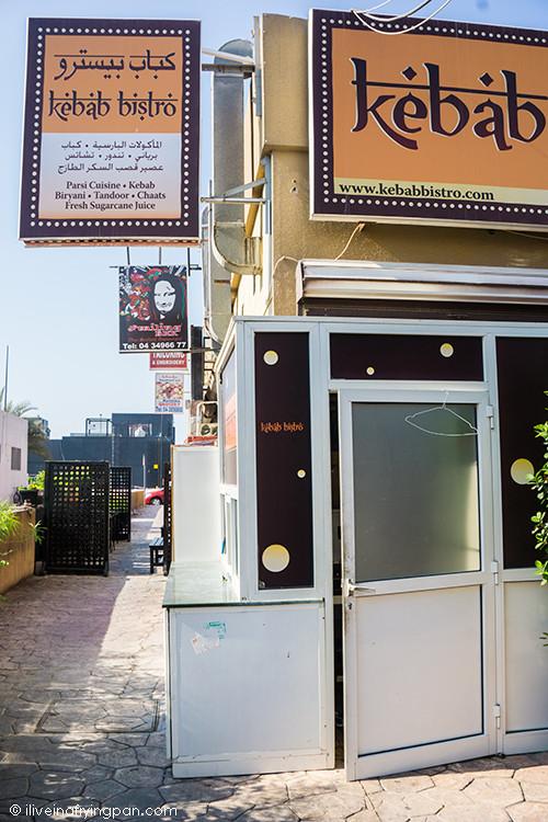 Kabab Bistro - Jumeirah Dubai