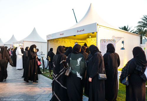 Rahash Bomb - @Fenyal - Bakery -  - Doha Qatar - Rahash - #QIFF2015 - Qatar International Food Festival