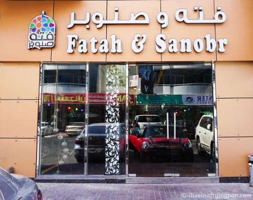 Fatah & Sanobr - Abu Hail - Syrian Restaurant in Dubai
